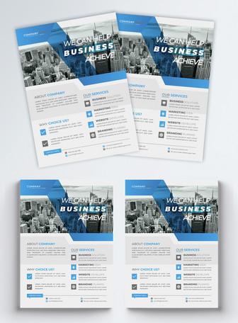 최신 블루 기업 전단 템플릿