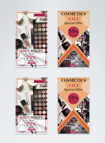 Moda colorida historia de descuento cosmético instagram Plantillas
