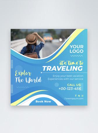 Travel into the wild marketing social media post Templates