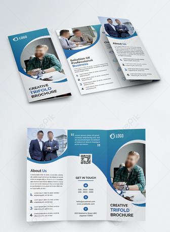 biru Brosur Trifold perusahaan bisnis terbaru Templat