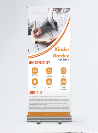 concise professional high school education Roll-up banner Templates