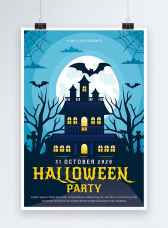 manifesto del partito di notte di Halloween horror Modelli