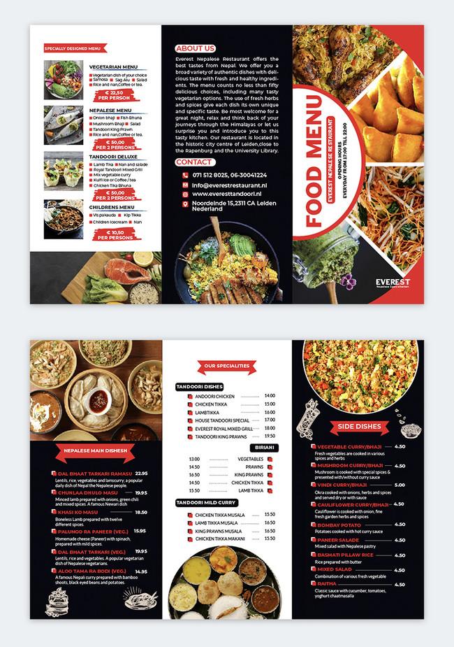 Brosur Trifold Promosi Restoran Menarik Khusus Gambar Unduh Gratis Templat 450031720 Format Gambar Eps Lovepik Com