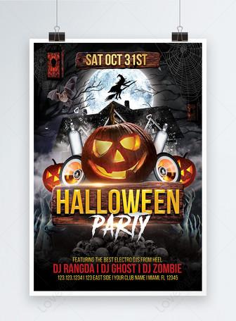 madilim na nakakatakot poster ng Halloween Party Mga template