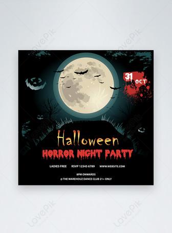 Halloween horror night party social media post templates