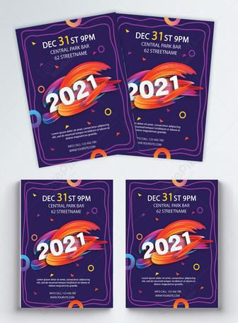 Naka-istilong 2021 Maligayang Bagong Taon Ipagdiwang ang Flyer Mga template