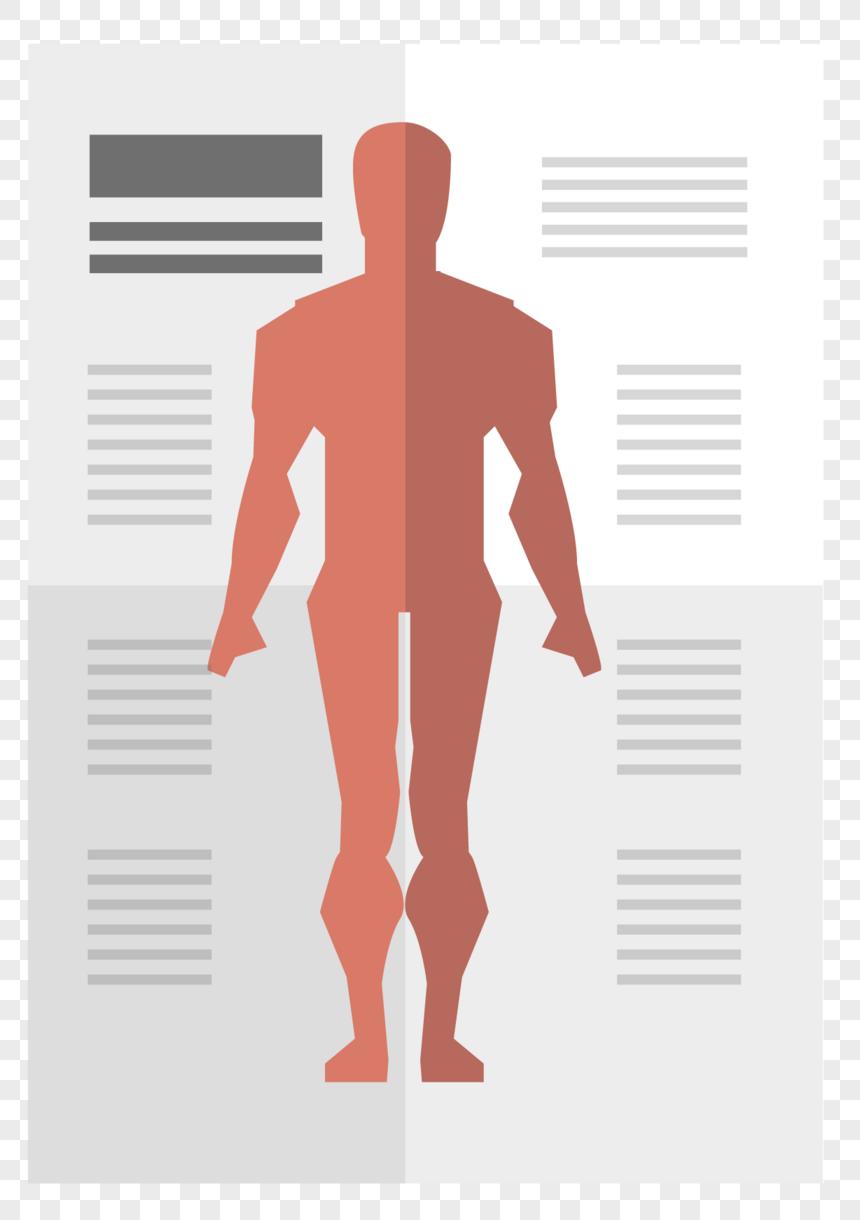 приложение картинка с телом