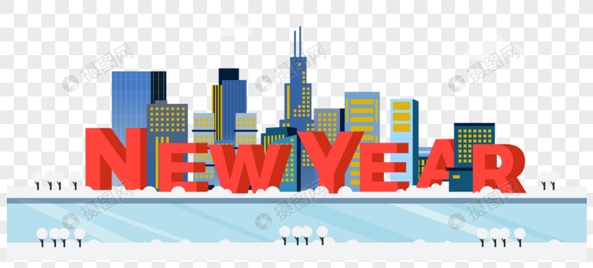 happy new years fonts png