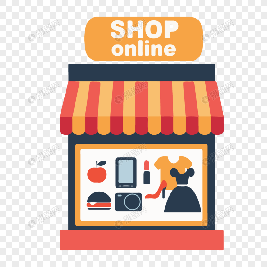 ร้านค้าออนไลน์ png