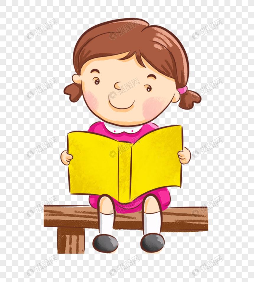children reading books png