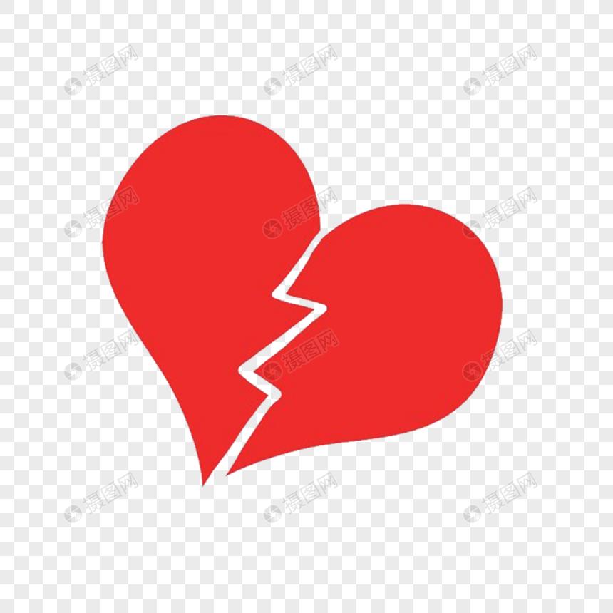 Corazón Roto Dibujado A Mano Imagen Descargarprf Gráficos