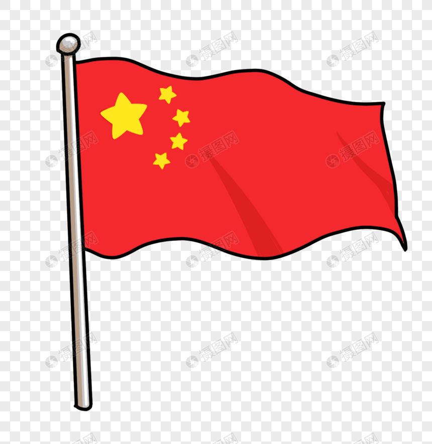 Bahan Bendera Kartun Tidak Boleh Digunakan Untuk Tanda Dagangan