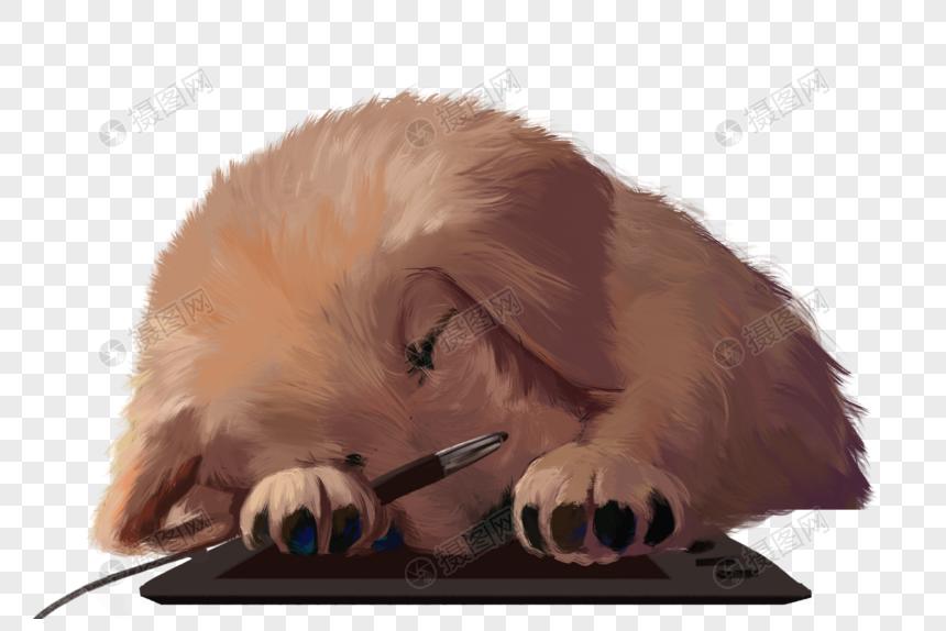 Anjing Kartun Tidur Gambar Unduh Gratisimej 400270401format My