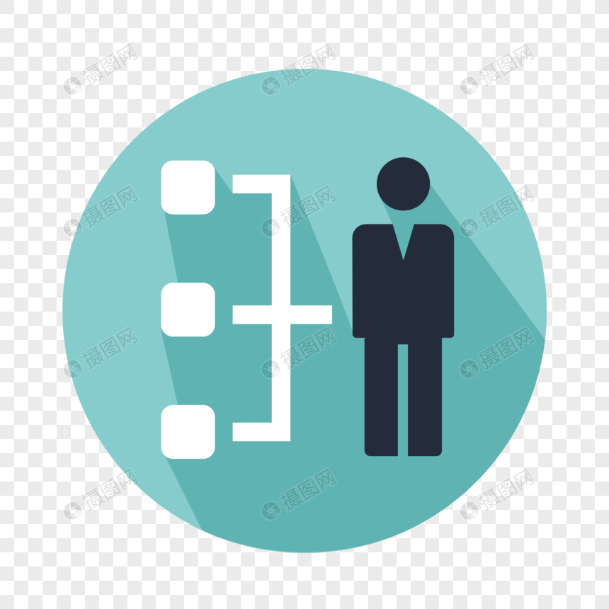 Vectorial office icons png image_picture free download