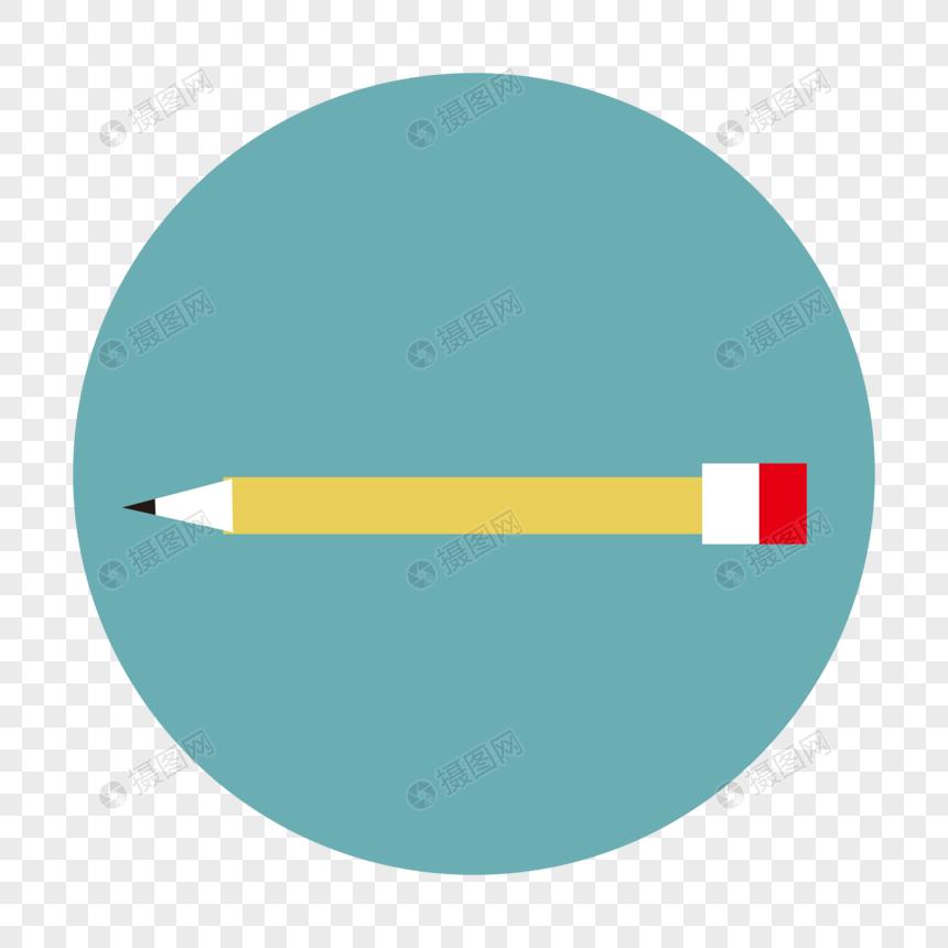 Lápiz Para Colorear Icono Imagen Descargarprf Gráficos