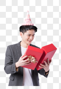 Surprise Received Birthday Gift Young Man Images 813 Pictures Free Download On Mlovepik