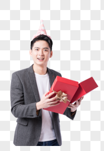 Surprise Received Birthday Gift Young Man Images 814 Pictures Free Download On Mlovepik