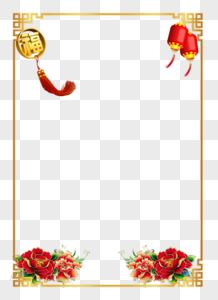chinese style new year border photo