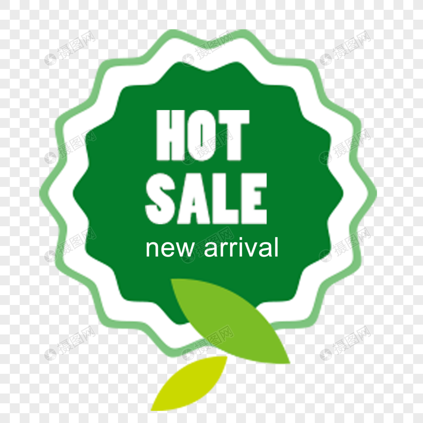 hot selling label png