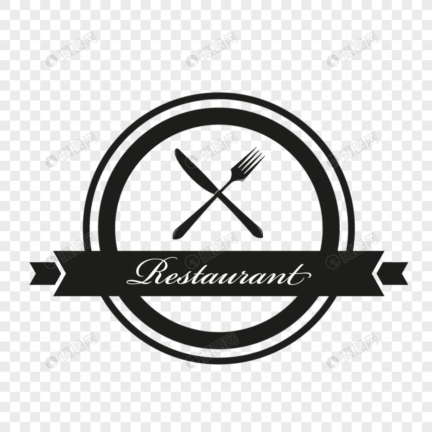 Gambar Icon Makanan Png Gambar Keren Hits
