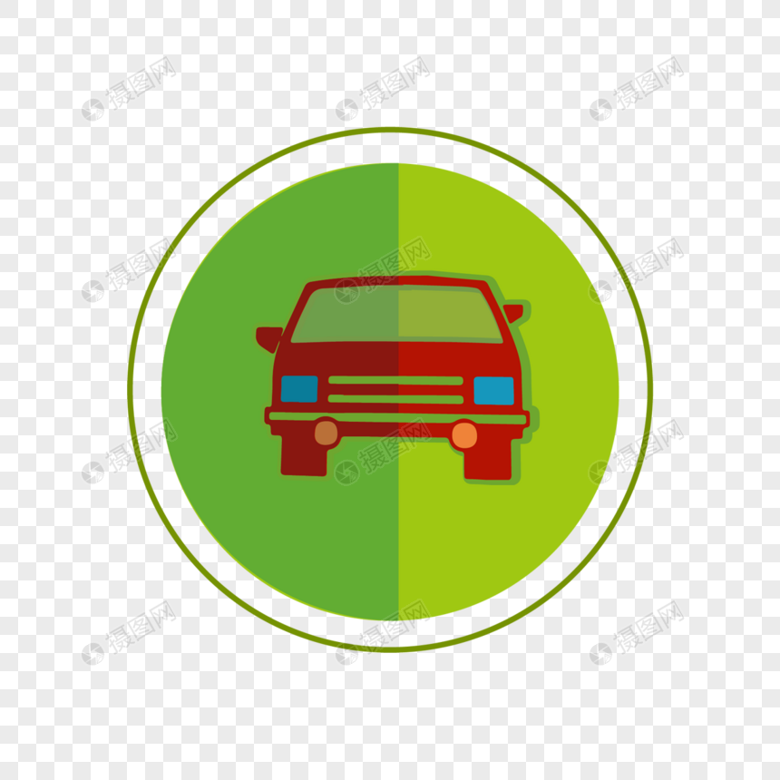 Car Icon Png Image Picture Free Download 400323551 Lovepik Com