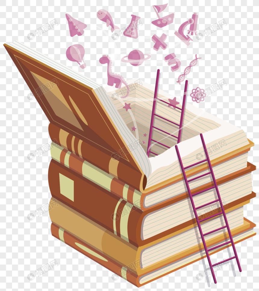 تحميل كتاب parlez francais
