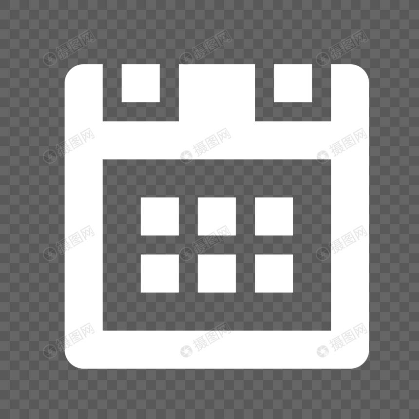 Calendario Lineal.Calendario Lineal Imagen Descargar Prf Graficos