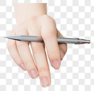 الحبيب غاضب سهل الفهم اشكال يد بقلم Autofficinall It