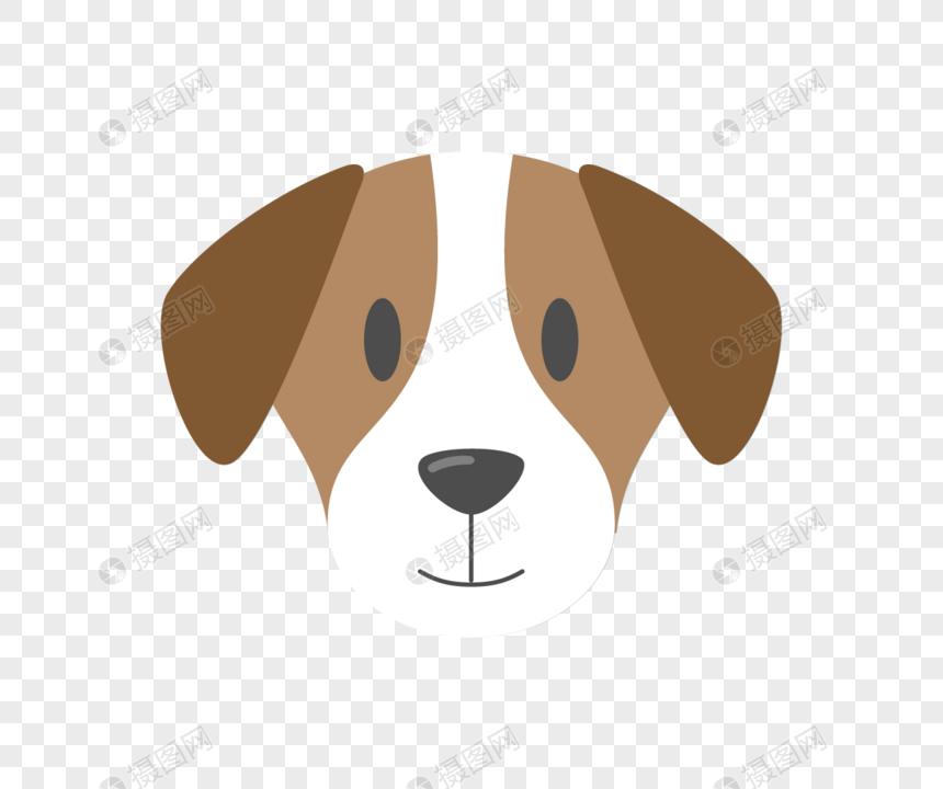 Material De Vetor De Cachorro Dos Desenhos Animados Imagem