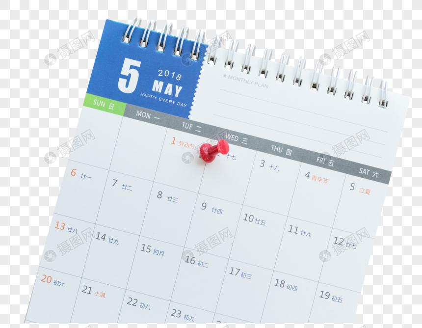 Marca Calendario.Dia De Mayo Dia Del Trabajo Calendario Marca Imagen Descargar Prf