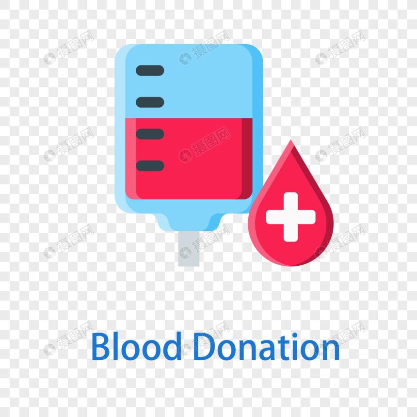 Blood drop icon png image_picture free download