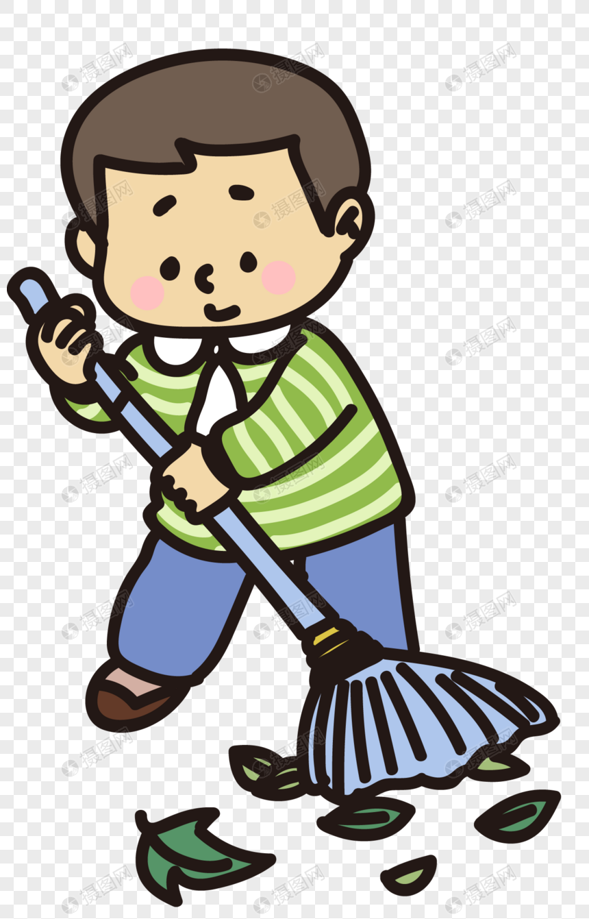 sweep the floor png image picture free download 400383076 lovepik com sweep the floor png image picture free