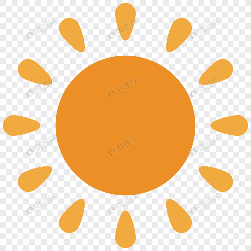 Sunlight png image_picture free download 400383207_lovepik com