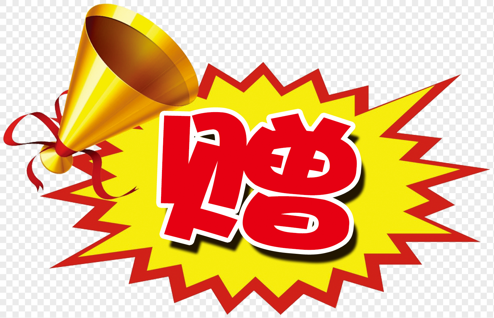 taobao shop promotional gifts labels png image picture free download