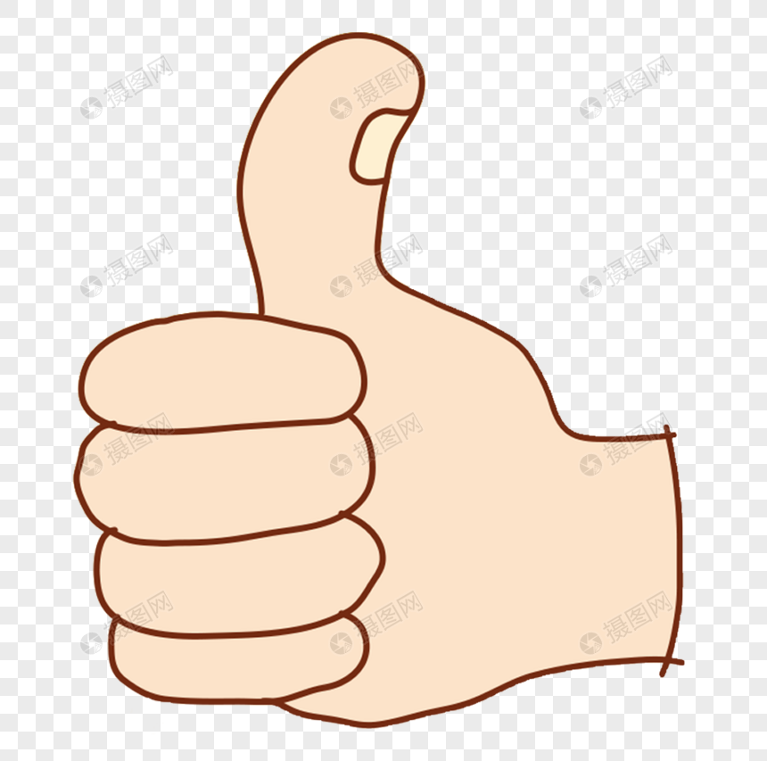 Thumbs Up Png Image Picture Free Download 400385590 Lovepik Com All our images are transparent and free for personal use. thumbs up png image picture free