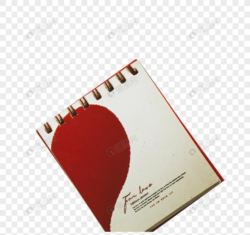 Calendario Rosa Png.Calendario Rosa Imagen Descargar Prf Graficos 400388879 Png