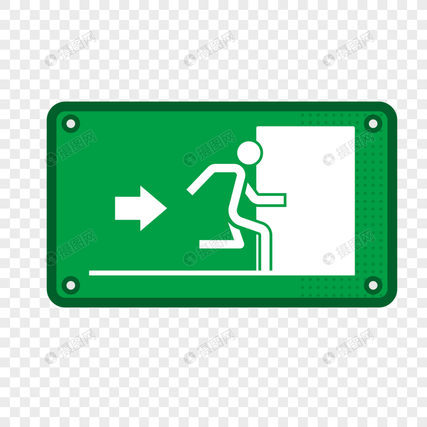 Xanh Lá Cánh Hữu Exit Signs