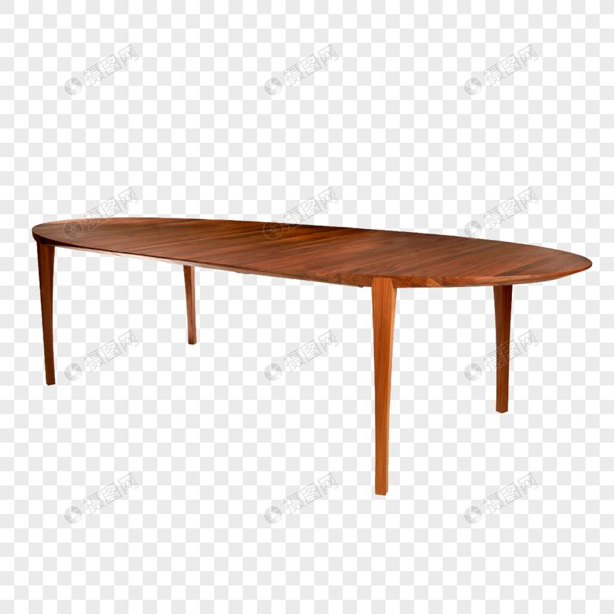 Photo de table basse japonaise_Numéro de l ...