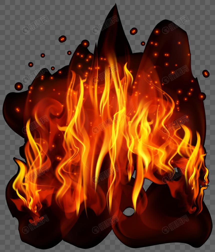 lửa cháy rồi