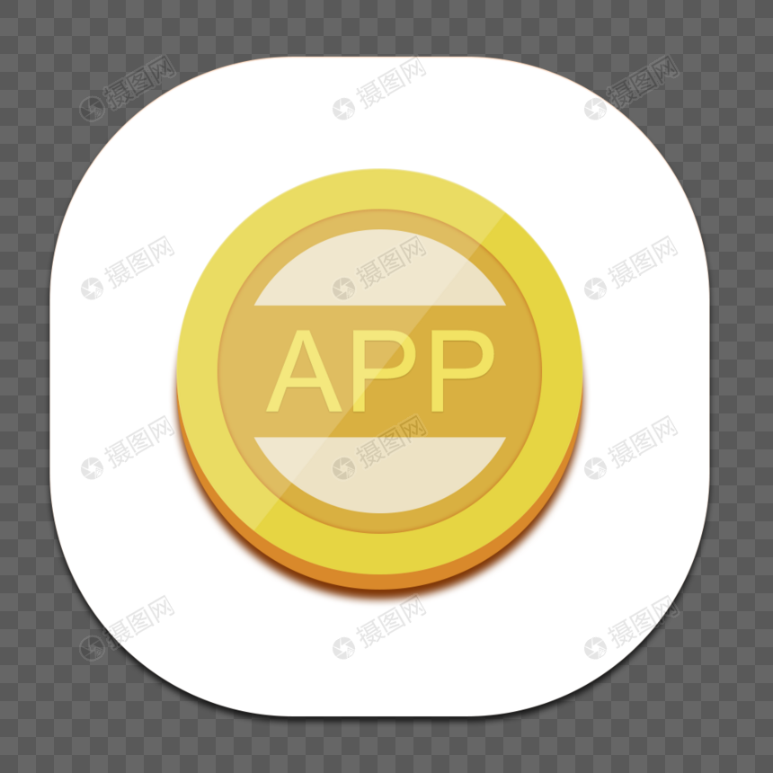 Yellow app stereo vector icon icon png image_picture free download