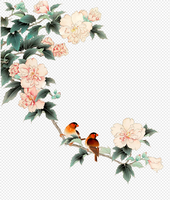 Photo De Fleur De Pivoine De Style Chinois Numero De L