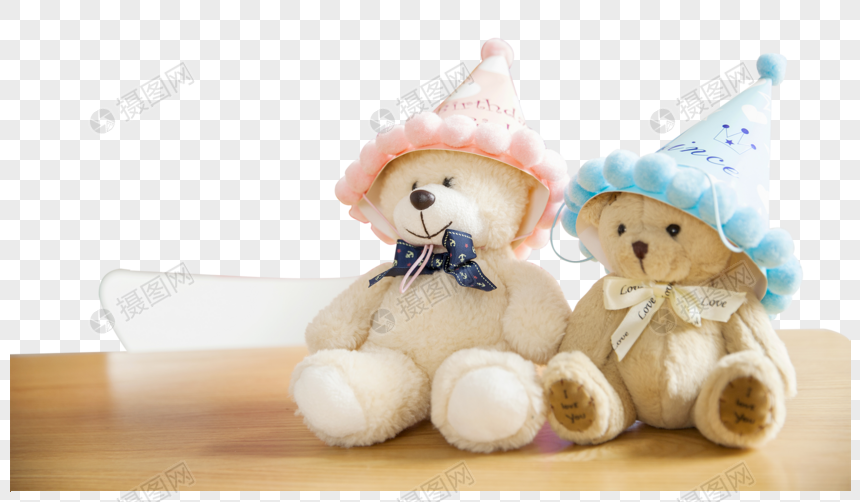 teddy bear for childrens day png