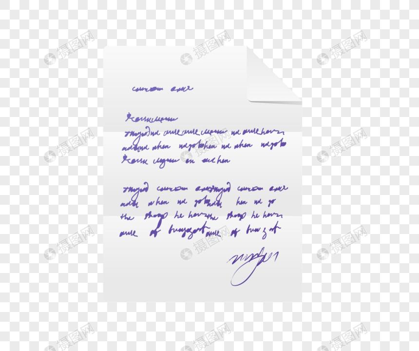 Surat Vektor Alat Tulis Bahan Kotak Pos Gambar Unduh Gratis