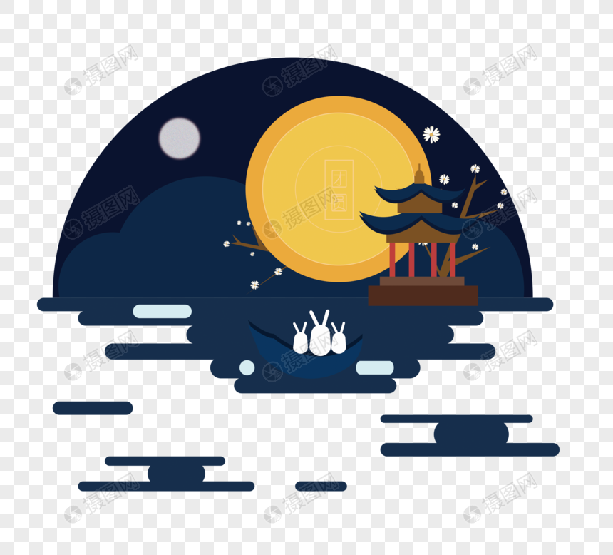 mid autumn festival elements png