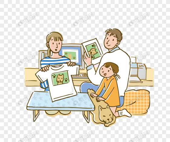 Ilustrasi Parti Keluarga Kartun Vektor Gambar Unduh Gratisimej