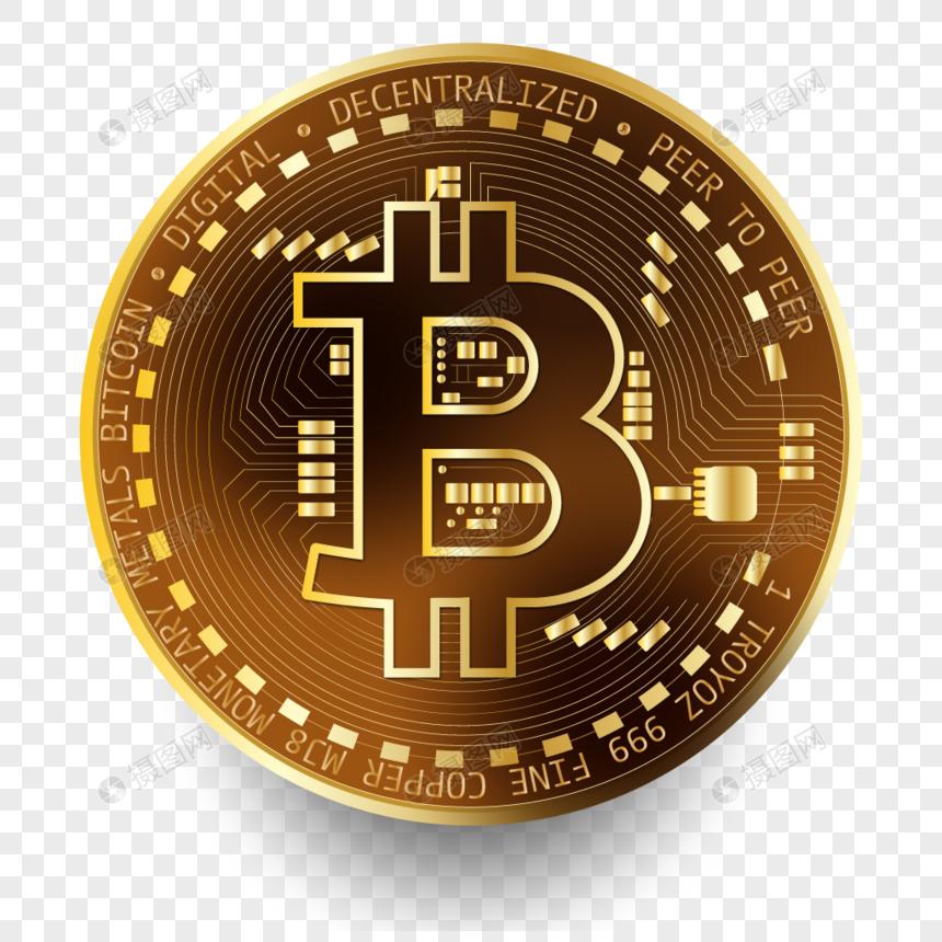 Биткоин png формат как вывести большую сумму биткоин