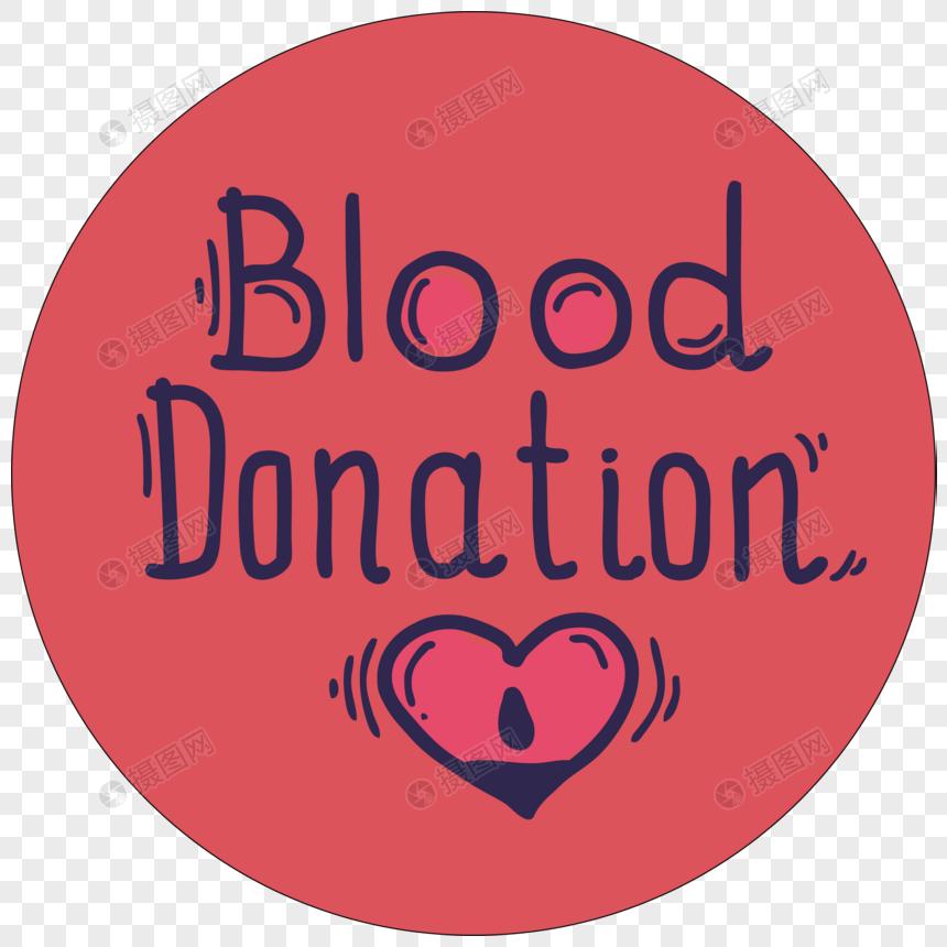 Cartoon hand drawn blood donation english sign vector