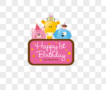 Birthday Party Vector Graphics Png Icon Psd 53571 Images On Lovepik Com