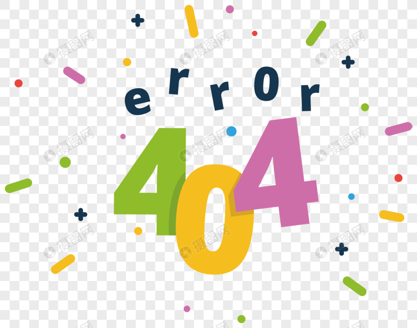 Color fresh 404 web page error vector material png image_picture