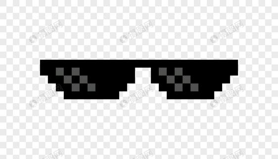 29584f0574887 Óculos de sol pixel Imagem Grátis Gráficos Número 400459972  Formato ...